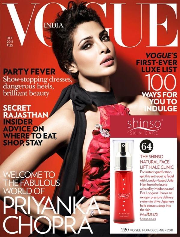 Vogue Magazine cover and article Nov. 2011
